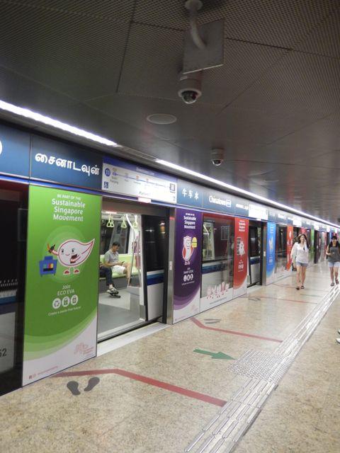 The Singapore MRT (Metro RapidTransit)