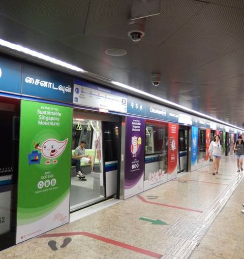 The Singapore MRT (Metro Rapid Transit)
