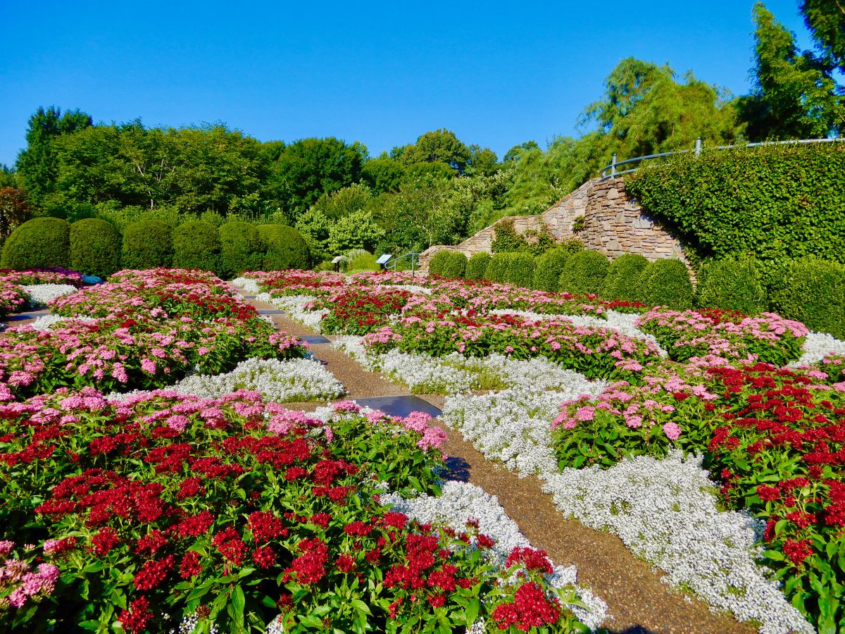 Gardens, Series One